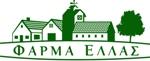 Επιλογή ζωϊκού κεφαλαίου & εξοπλισμός αιγοπροβατοτροφικών μονάδων